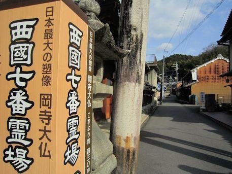 日本最大の塑像・岡寺大仏