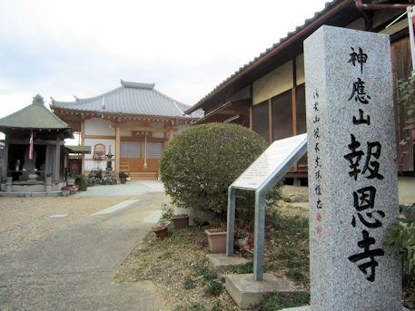 神應山報恩寺
