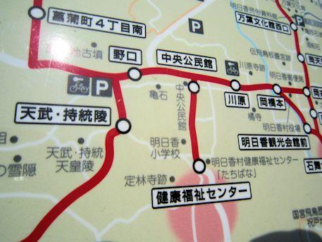 定林寺跡周辺地図