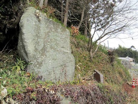 上居の立石