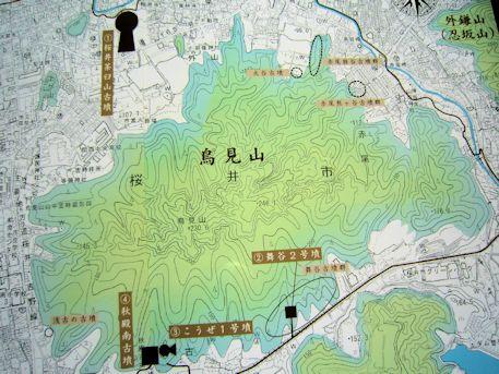 鳥見山周辺地図