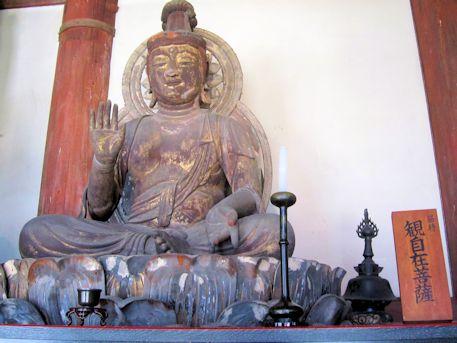 喜光寺本堂の観自在菩薩