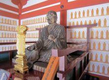 喜光寺行基堂の行基菩薩坐像