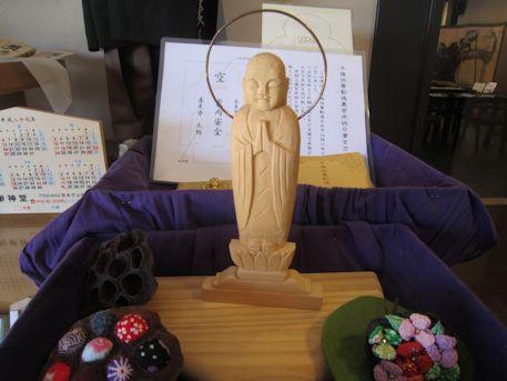 喜光寺の置物
