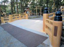 大神神社の太鼓橋