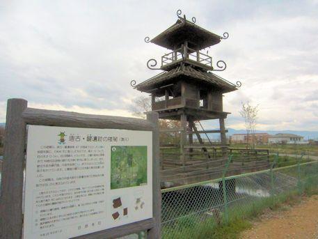 唐古鍵遺跡の復元楼閣