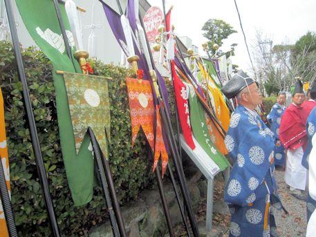 若宮神幸祭の旗