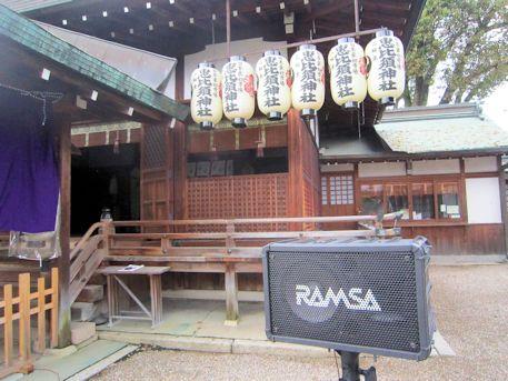 三輪恵比須神社のスピーカー