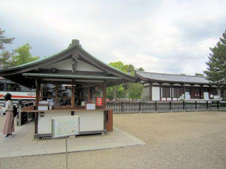 興福寺東金堂拝観受付と国宝館