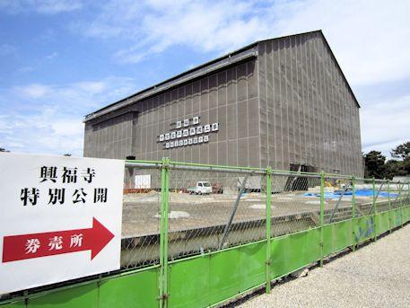 再建工事中の興福寺中金堂