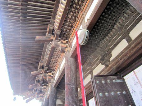 興福寺東金堂の鰐口