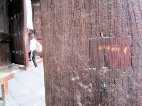 興福寺東金堂の埋め木