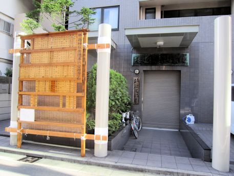 双葉山相撲道場(時津風部屋)