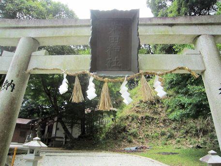 秉田神社の鳥居扁額