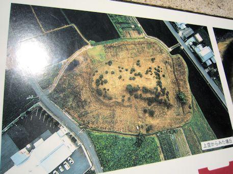 市尾墓山古墳の航空写真