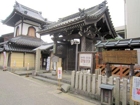 今井町の称念寺