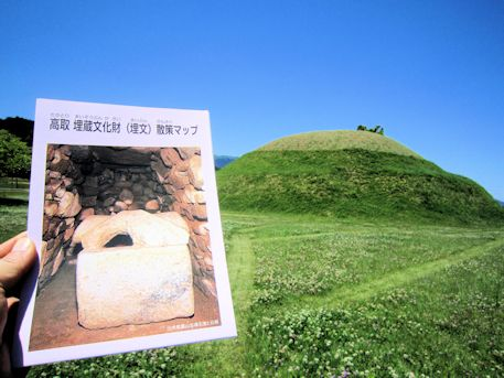 高取町埋蔵文化財探索マップと市尾墓山古墳