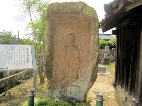 慶運寺石棺仏