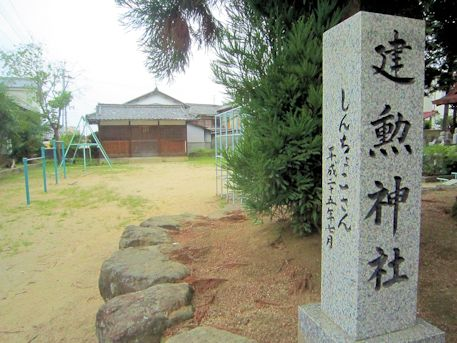 建勲神社の社号標