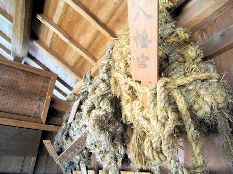 川合八幡神社のコグツ