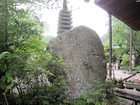 西念寺境内