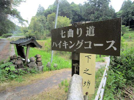 永照寺下之坊のアクセスルート