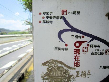阿吽寺周辺地図