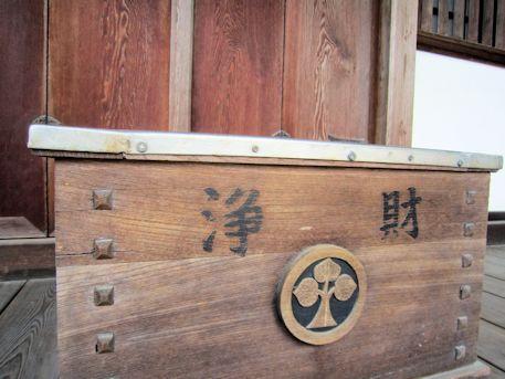 阿吽寺の寺紋