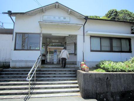 近鉄市尾駅