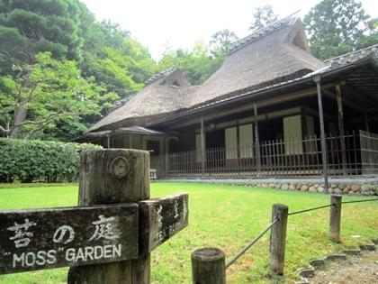 吉城園苔の庭