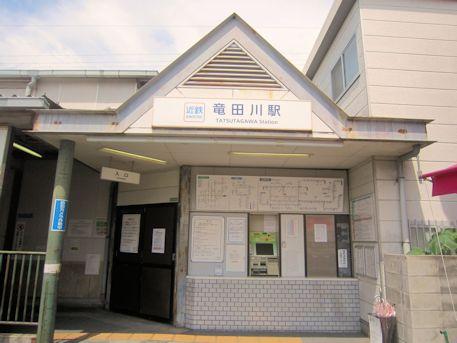 近鉄竜田川駅