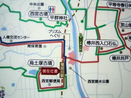 烏土塚古墳周辺地図