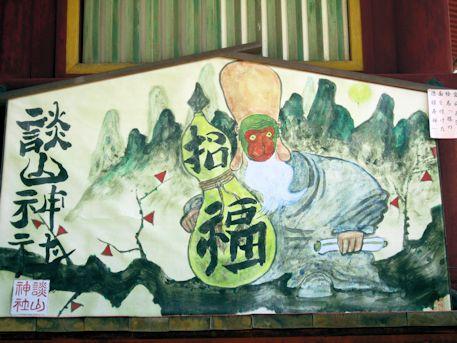 談山神社の大絵馬