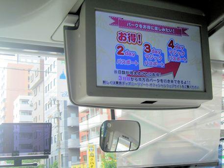 東京ディズニーリゾートのパスポート案内
