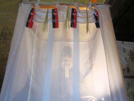 鎌足公御神像