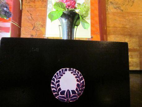 談山神社の神紋