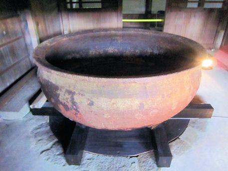 大湯屋の鉄湯船