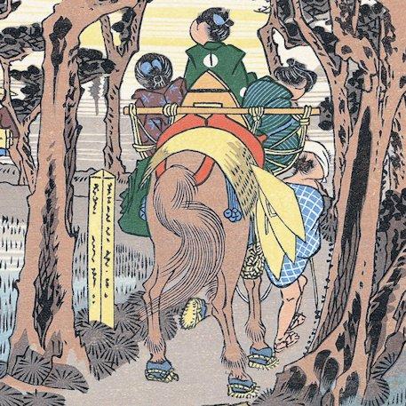 馬の鞍(三宝荒神)