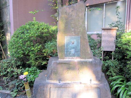 長林英樹信士の墓石