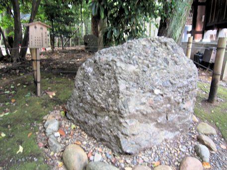靖国神社さざれ石