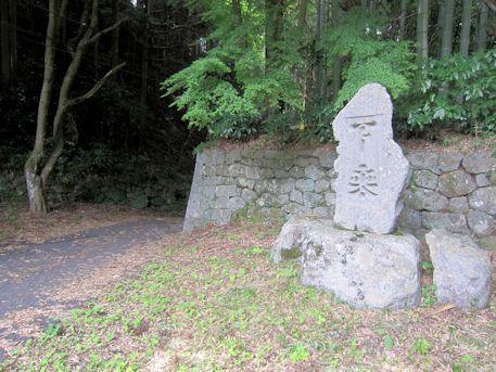 談山神社西大門跡の下乗