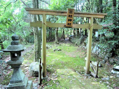 三社神社鳥居