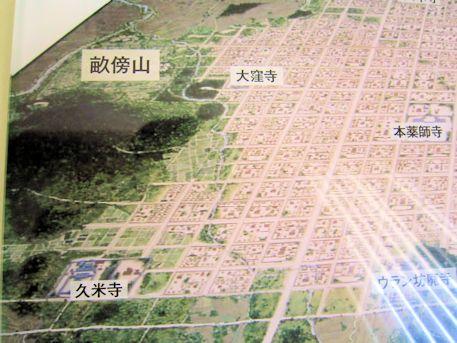 藤原京資料室の縮小模型