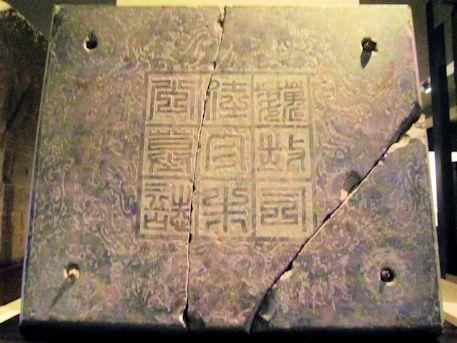 天理参考館の世界の考古美術