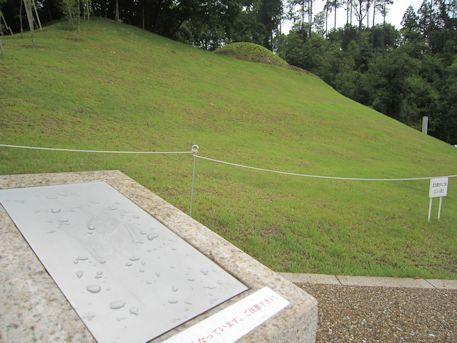 キトラ古墳の墳丘