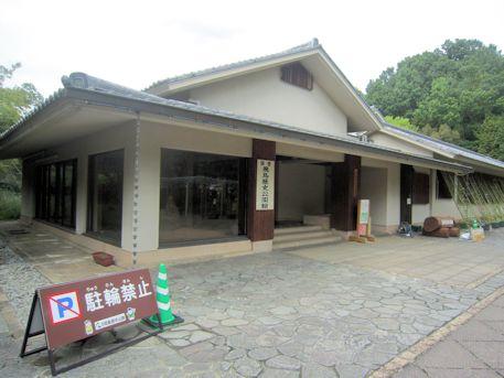 国営飛鳥歴史公園館