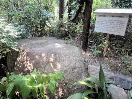 元興寺鐘楼礎石