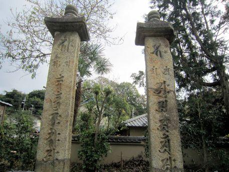 般若寺の笠塔婆