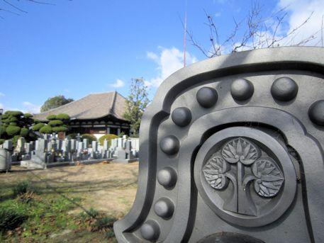 瑞花院の寺紋