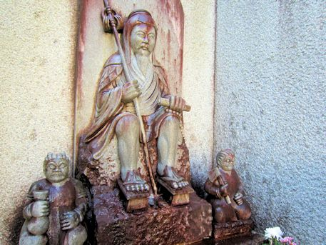 誠心院の神変大菩薩